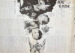 MARK OF THE DEVIL Japanese B3 movie poster 1970 HORROR TORTURE Herbert LOM VUCO