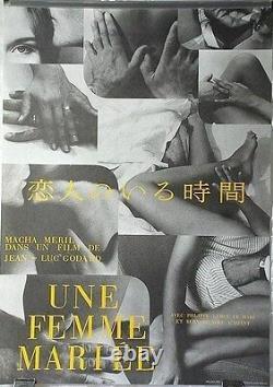 MARRIED WOMAN Une FEMME MARIEE Japanese B2 movie poster R97 JEAN-LUC GODARD NM