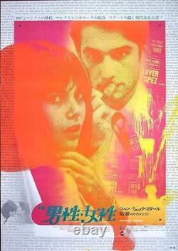 MASCULIN FEMININ Japanese B2 movie poster Jean-Luc GODARD CHANTAL GOYA RARE