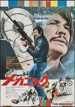 MECHANIC Japanese B2 movie poster 1972 CHARLES BRONSON MICHAEL WINNER