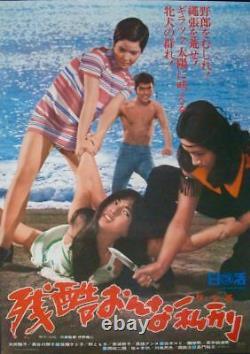 MINI SKIRT LYNCHERS Japanese B2 movie poster MEIKO KAJI 1969 SUKEBAN NM