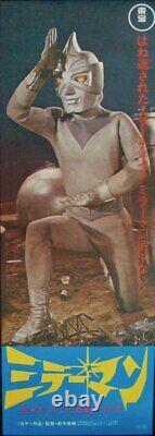MIRROR MAN 2 MIRAMAN Japanese B4 movie poster KAIJU 1972 NM