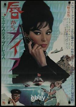 MODESTY BLAISE Japanese B2 movie poster MONICA VITTI TERENCE STAMP BOGARDE MOD