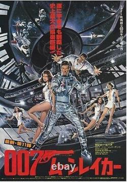 MOONRAKER JAMES BOND Japanese B2 movie poster A ROGER MOORE 1979 NM