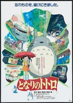 MY NEIGHBOR TOTORO Japanese B2 movie poster A HAYAO MIYAZAKI STUDIO GHIBLI NM