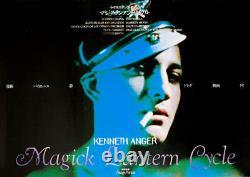 Magick Lantern Cycle 1990s Japanese B2 Poster