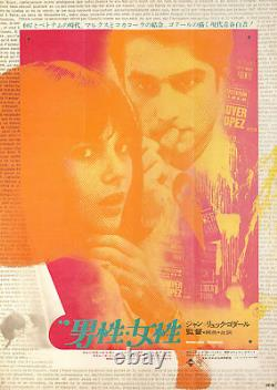 Masculin Feminin 1968 Japanese B2 Poster