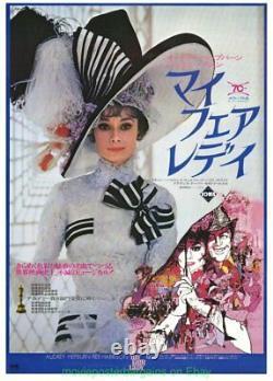 My Fair Lady Movie Poster Japanese Audrey Hepburn