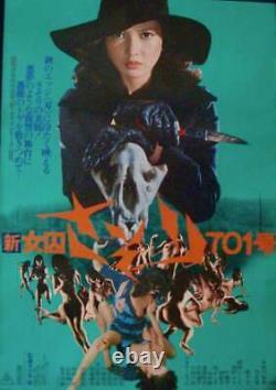 NEW FEMALE PRISONER SCORPION 701 Japanese B2 movie poster YUMI TAKIGAWA 1976 NM