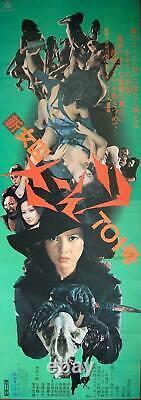 NEW FEMALE PRISONER SCORPION 701 Japanese STB movie poster YUMI TAKIGAWA 1976 NM