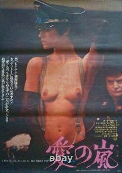 NIGHT PORTER Japanese B2 movie poster CHARLOTTE RAMPLING NAZI SEXPLOITATION NM
