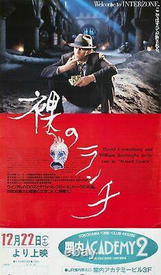 Naked Lunch 1991 Japanese B2 Poster