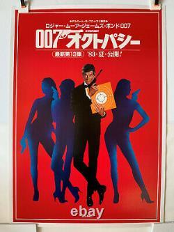 OCTOPUSSY (Lot of 2) RARE Original Japanese Advances Movie Poster James Bond 007