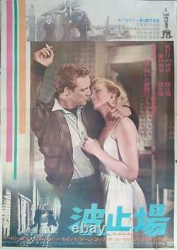 ON THE WATERFRONT Japanese B2 movie poster R73 MARLON BRANDO EVA MARIE SAINT
