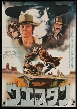 ONCE UPON A TIME IN THE WEST Japanese B2 movie poster LEONE CARDINALE FONDA NM