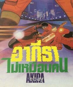 Original 1988 Akira Movie Poster, Classic Japanese Manga Anime, Katsuhiro Otomo