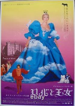 PEAU D'ANE DONKEY SKIN Japanese B2 movie poster R2005 CATHERINE DENEUVE DEMY