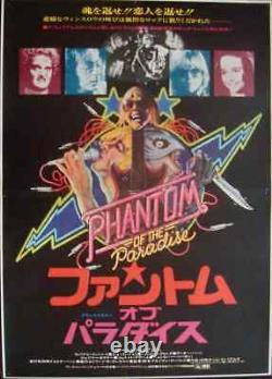 PHANTOM OF THE PARADISE Japanese B2 movie poster 1975 BRIAN DE PALMA