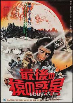 PLANET OF THE APES BATTLE FOR Japanese B2 movie poster A 1973 NM