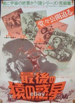 PLANET OF THE APES BATTLE FOR Japanese B2 movie poster B 1973 Very Rare