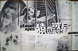 PLANET OF THE APES Japanese press brochure movie poster CHARLTON HESTON 1968
