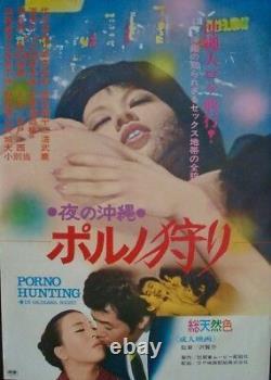 PORNO HUNTING IN OKINAWA Japanese B2 movie poster SEXPLOITATION PINKY 1972 NM