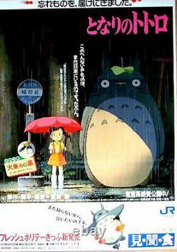 PROMO Anime My Neighbor Totoro Japan Movie Poster Studio Ghibli 1988 JR Mint