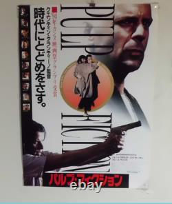 PULP FICTION Quentin Tarantino original MOVIE B2 POSTER JAPAN 1994 japanese