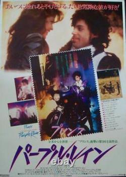 PURPLE RAIN Japanese B2 movie poster B PRINCE 1985 RARE