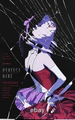 Perfect Blue Movie Art Japanese Anime Manga Print Poster Ethan Sharp Rare