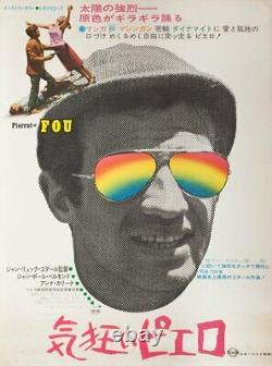 Pierrot le Fou 1967 Japanese B2 Poster