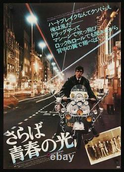 QUADROPHENIA Japanese B2 movie poster style A The WHO PHIL DANIELS VESPA MODS