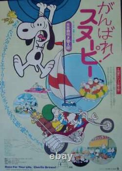 RACE FOR YOUR LIFE CHARLIE BROWN Japanese B2 movie poster SNOOPY SCHULZ 1977 NM