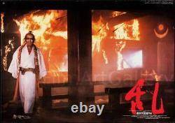 RAN 1985 stunning 40x57 B Japanese film poster Akira Kurosawa Film/Art Gallery