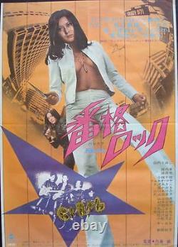 RANKING BOSS ROCK BANKAKU ROKKU Japanese B2 movie poster SUKEBAN 1973