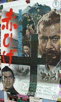RED BEARD Akira Kurosawa Toshiro Mifune original Japanese movie poster 1965