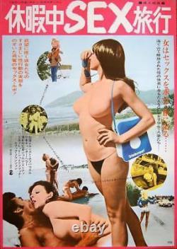 RESORT GIRLS Japanese B2 movie poster SEXPLOITATION SYBIL DANNING 1971 NM