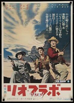 RIO BRAVO Vintage Japanese B2 movie poster JOHN WAYNE DEAN MARTIN VERY RARE