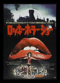 ROCKY HORROR PICTURE SHOW CineMasterpieces ORIGINAL JAPANESE MOVIE POSTER 1975