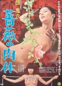 ROSE BODY Japanese B2 movie poster SEXPLOITATION BONDAGE NAOMI TANI 1978 NM