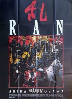 Ran Akira Kurosawa / Japanese / Samourai Original Large French Movie Poster