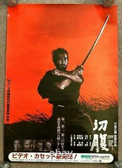 Rare Seppuku Harakiri Japanese B2 Movie Poster Samurai Kobayashi Tatsuya Nakadai