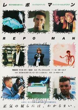 Repo Man 1984 Japanese B2 Poster
