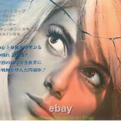 Repulsion Movie Poster Catherine Deneuve 1965 Japanese