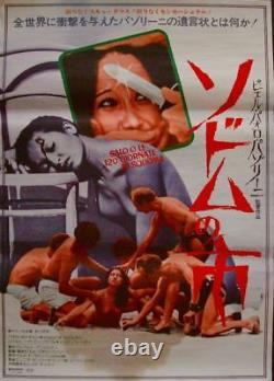 SALO OR THE 120 DAYS OF SODOM Japanese B2 movie poster B PASOLINI 1976 NM