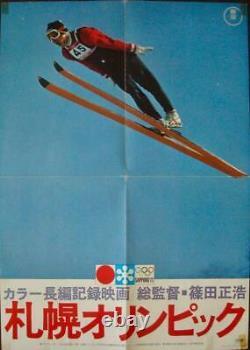 SAPPORO 1972 WINTER OLYMPICS Japanese B2 movie poster MASAHIRO SHINODA SKI JUMP