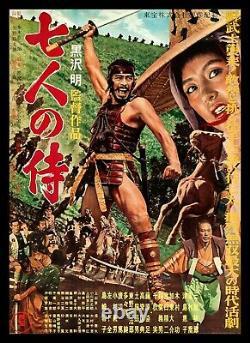 SEVEN 7 SAMURAI CineMasterpieces 1954 JAPAN KUROSAWA JAPANESE B2 MOVIE POSTER