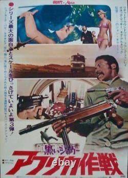 SHAFT IN AFRICA Japanese B2 movie poster BLAXPLOITATION RICHARD ROUNDTREE 73 NM