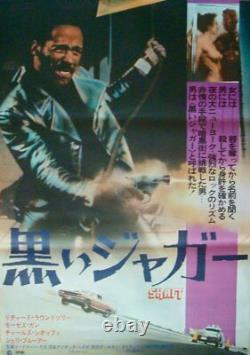 SHAFT Japanese B2 movie poster BLAXPLOITATION RICHARD ROUNDTREE 1971 NM