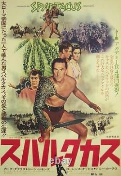 SPARTACUS Japanese B2 movie poster R74 STANLEY KUBRICK KIRK DOUGLAS TONY CURTIS